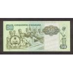 1984 - Angola  P118 Billete de 50 Kwanzas