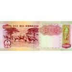 1991 - Angola  P131b Billete de 10.000 Kwanzas