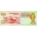 1991 - Angola PIC 134 billete de 500.000 Kwanzas