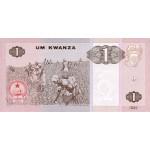1999- Angola P143 1 Kwanza banknote
