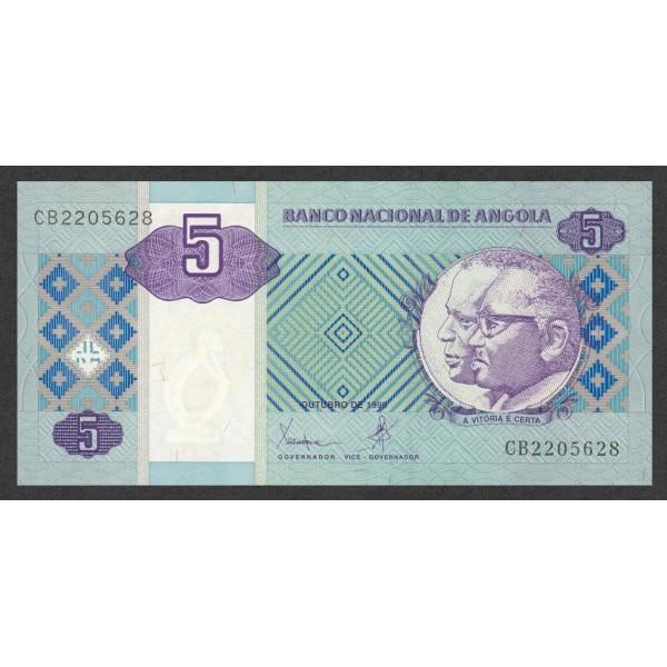 1999- Angola P145 10 Kwanzas banknote
