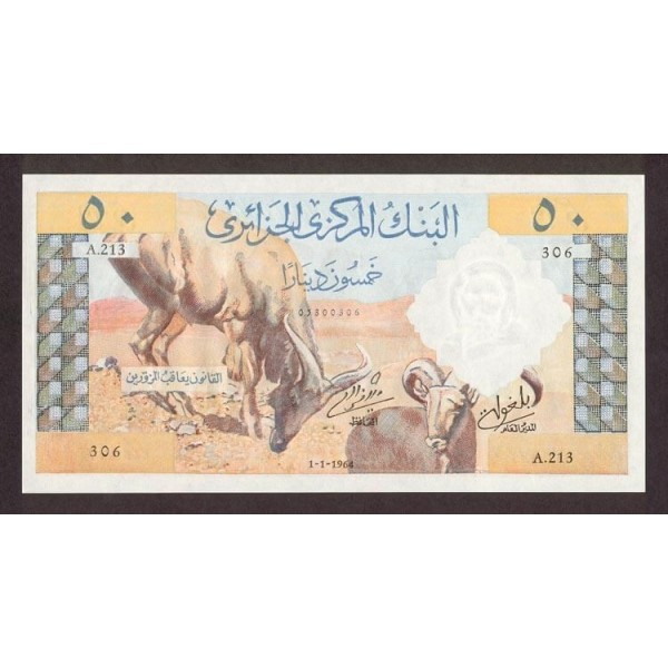1964 -  Argelia Pic 124a  billete de 50 Dinarsa
