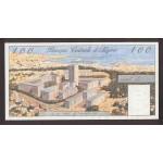 1964 -  Argelia Pic 125a   100 Dinars notebank
