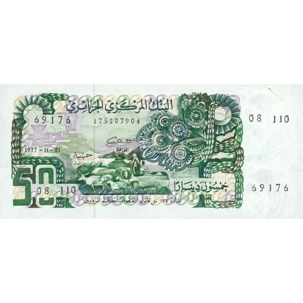 1977-  Argelia Pic 130 billete de 50 Dinars