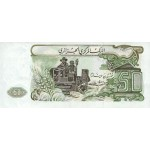 1977 -  Argelia Pic 130  50 Dinars notebank