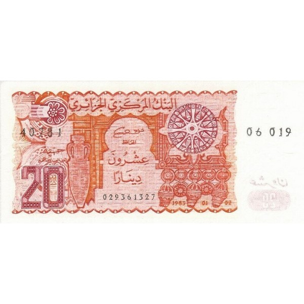 1983 -  Argelia Pic 133  billete de 20 Dinars