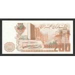 1983 -  Argelia Pic 135a  billete de 200 Dinars