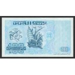 1992 -  Argelia Pic 137  billete de 100 Dinars