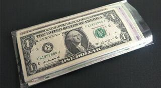 Banknotes Sets