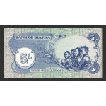 1968/69 -Biafra PIC 3a    5 Shillings  banknote