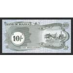 1968/69 -Biafra p4   10 Shillings  banknote