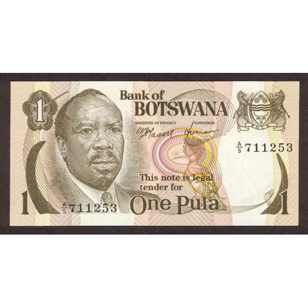 1976 -  Boswana PIC 1    billete de 1 Pula