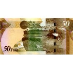 2009 -  Boswana PIC 32   billete de 50 Pulas