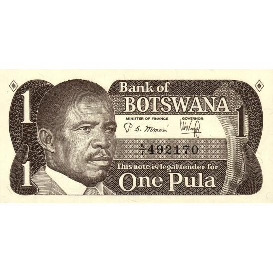 1983 - Boswana PIC 6    1 Pula banknote