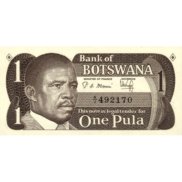 1983 -  Boswana PIC 6    billete de 1 Pula