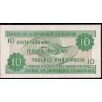 2003 -Burundi PIC 33d billete de  10 Francos