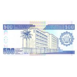1996 - Burundi  PIC 37A  100 Francs banknote
