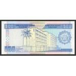 1999 - Burundi  PIC 38b  500 Francs banknote
