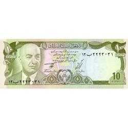 1973 - Afganistan Pic 47  10 Afghanis notebank