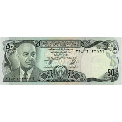 1973 - Afganistan Pic 49  50 Afghanis notebank