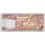 1977 - Afganistan Pic 52  500 Afghanis notebank