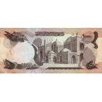 1973 - Afganistan pic 53 billete de  1000 Afghanis