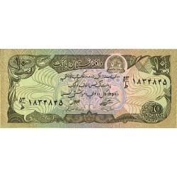1979 - Afganistan Pic 55 10 Afghanis notebank
