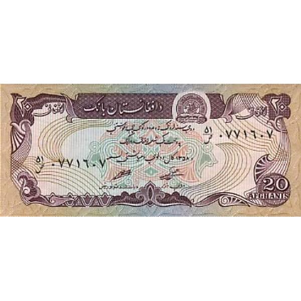 1979 - Afganistan pic 56 billete de  20 Afghanis