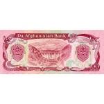 1990 - Afganistan pic 58 billete de  100 Afghanis