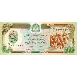 1979 - Afganistan Pic 60   500 Afghanis notebank