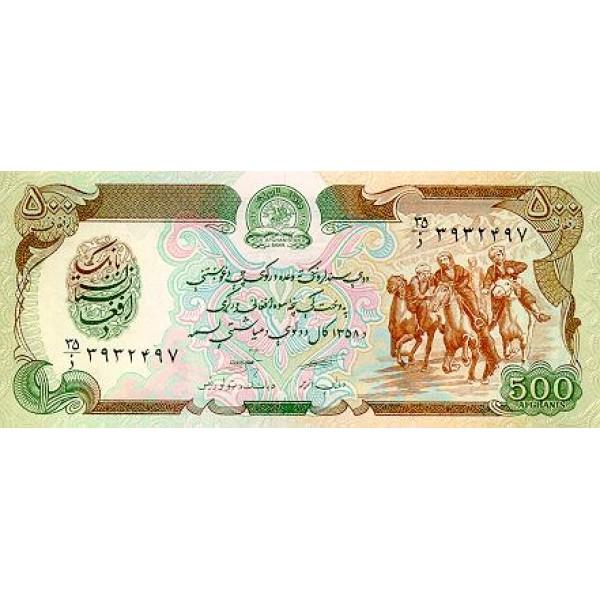 1979 - Afganistan pic 60 billete de  500 Afghanis