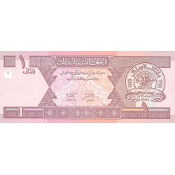 2002 - Afganistan Pic 64  1 Afghani notebank