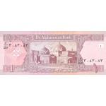 2002 - Afganistan pic 64 billete de  1 Afghani