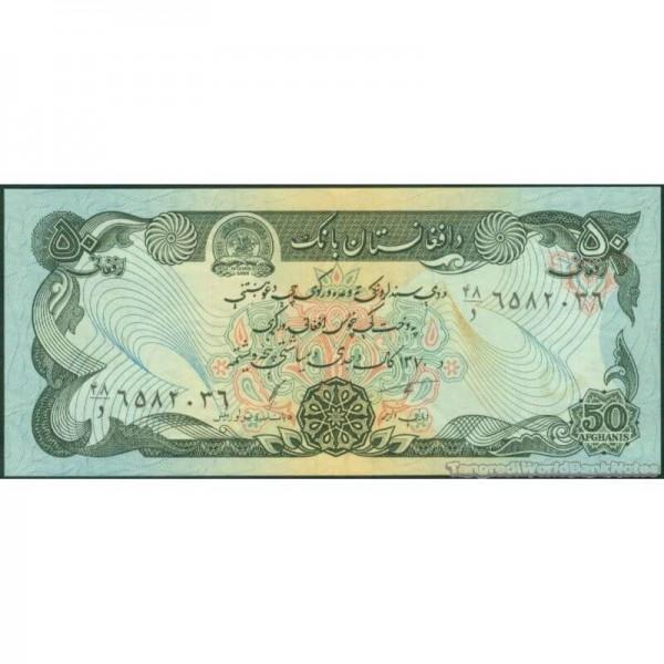 1991 - Afganistan pic 57b billete de  50 Afghanis