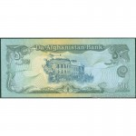1991 - Afganistan Pic 57b 50 Afghanis notebank