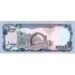 1995 - Afganistan Pic 63a  10000 Afghanis notebank