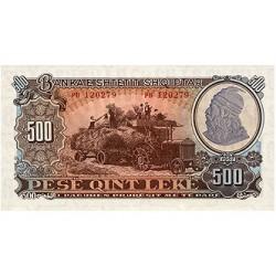 1957 - Albania P31a 500 Leke notebank