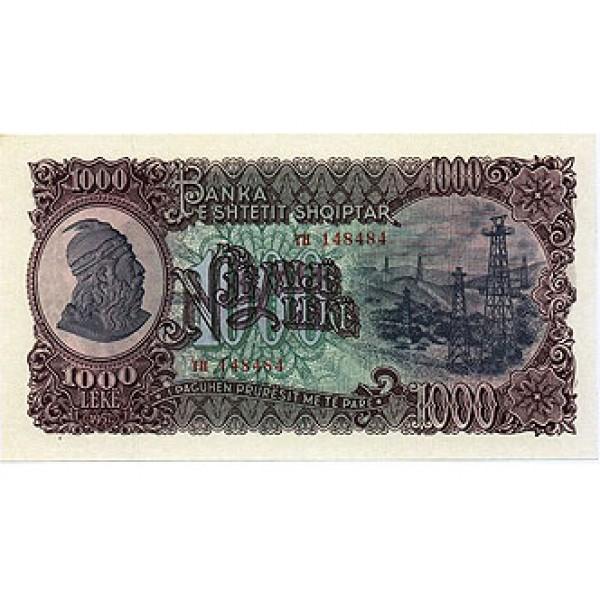 1957 - Albania P32a 1,000 Leke notebank