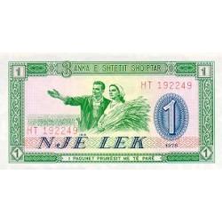 1976 - Albania P40 1 Lek notebank
