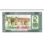 1976 - Albania P43 10 Leke banknote