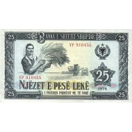 1976 - Albania P44 25 Leke banknote