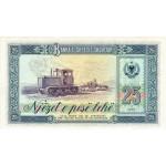 1976 - Albania P44s.2 25 Leke banknote Specimen