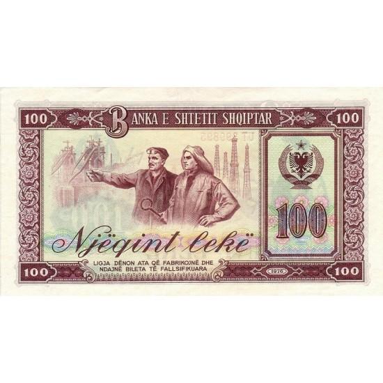 1976 - Albania Pic 46s.2 100 Leke Banknote Specimen