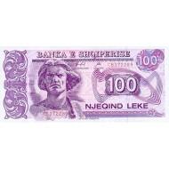 1996 - Albania P55 100 Leke banknote