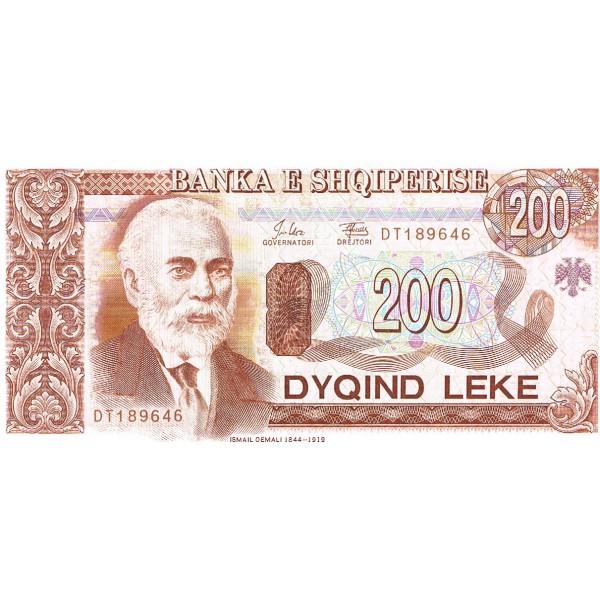 1994 - Albania P56 200 Leke Banknote