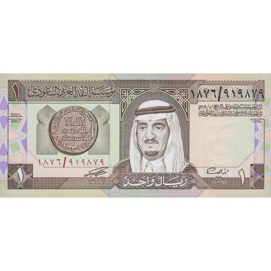 1983 -  Saudi Arabia  Pic 21b         1 Riyal banknote