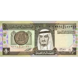 1984 -  Saudi Arabia  Pic 21d          1 Riyal banknote