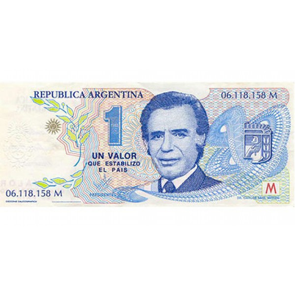 1995 - Argentina  billete de fantasia MENEN 1 Valor