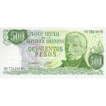 1977 - Argentina  P303c  500 Pesos  banknote