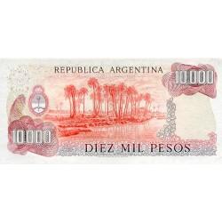 1976 - Argentina  P306b 10,000 Pesos  banknote